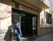 Imatge de la porta del Col·legi Maristes Sants-Les Corts. Font: web el pais.com