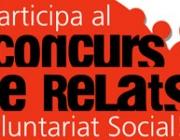 Logo Concurs Relats