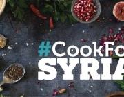 Cartell de la campanya. Font: #CookForSyria