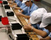 Drets laborals. Imatge de la plana web d'Electronics Watch