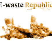 Imatge il·lustaratiu logotip del documental e-waste