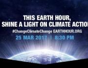 La gran apagada de l'Hora del Planeta es celebra dissabte 25 de març  a tot el món (imatge: earthhour.org)