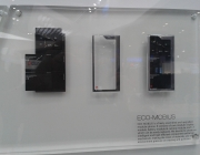 Ecomobius és un prototip de ZTE