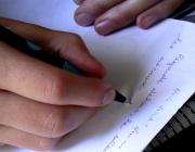 Nous cursos 2012/2013 de l'Escola d'Escriptura de l'Ateneu Barcelonès