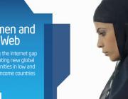L'estudi de l'escletxa digital en el génere femení de Intel
