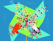 Part del cartell de la Festa de la Rumba de Xarx@ntoni
