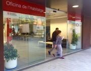 Façana d'una de les Oficines de l'Habitatge de Barcelona