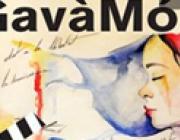 GavàMón 2016