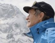 """""""Alpinismo después de los 70"""""""