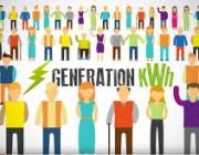 La ciutadania pot col·laborar en la generació d'energia neta amb Som Energia (imatge:somenergia.coop)