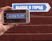 Google translate ha incorporat dos novetats que t'ajudaran a comunicar-te més fàcilment.