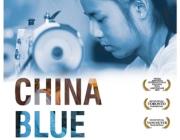 Cineforum: China BLue