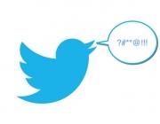 Imatge il·lustratiu formulari de denúncia a Twitter