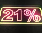 Imatge llums amb el número 21%