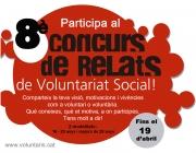 Participa al 8è Concurs de Relats de Voluntariat Social a Lleida
