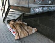 Llit al carrer aprofitant unes escales