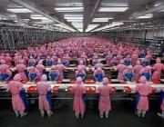 Fàbrica xinesa