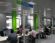 Imatge d'una oficina de la OTG (font: europapress)