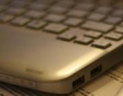 Imatge ordinador i calculadora