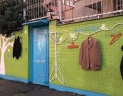 Les parets solidràries tenen també una funció decorativa. Font: Ecocosas