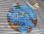Persiana del Raval pintada a través del projecte LiterArt