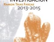 XIV Premi bienal Ramon Trias Fargas d'Investigació sobre la Síndrome de Down