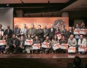 Premis Ateneus 2017 a La Pedrera