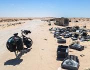 Desert Sàhara