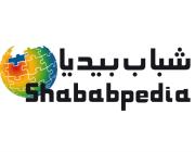 Logotip de la Shababpedia