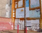 """Pla """"Buits"""" de l'Ajuntament de Barcelona"""