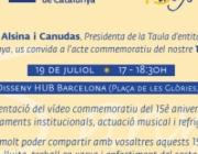 15è aniversari de la Taula d'entitats del Tercer Sector Social de Catalunya