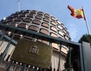 Seu del Tribunal Constitucional. Font: web ara.cat