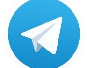 Logotip de Telegram
