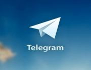 Telegram ja parla en català!