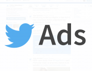 Formació Twitter Ads!