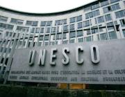 Edifici de la seu de l'UNESCO de París
