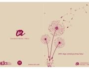 Carpeta de la URV. Font: Universitat Rovira i Virgili