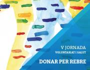 Cartell V Jornada Salut i Voluntariat Girona