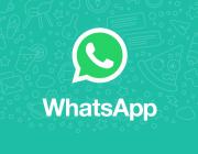 Logotip de promoció de Whatsapp