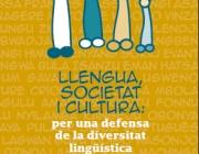 Llengua, societat i cultura