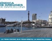 Imatge del port de Barcelona. Font: web bcn.cat