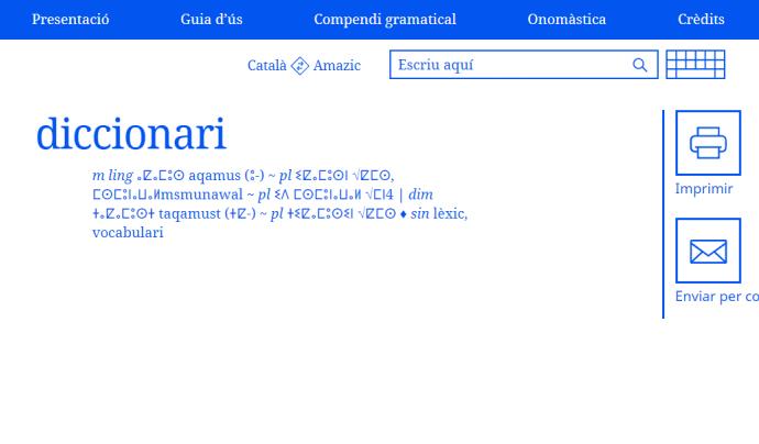 Diccionari català-amazic/amazic-català.