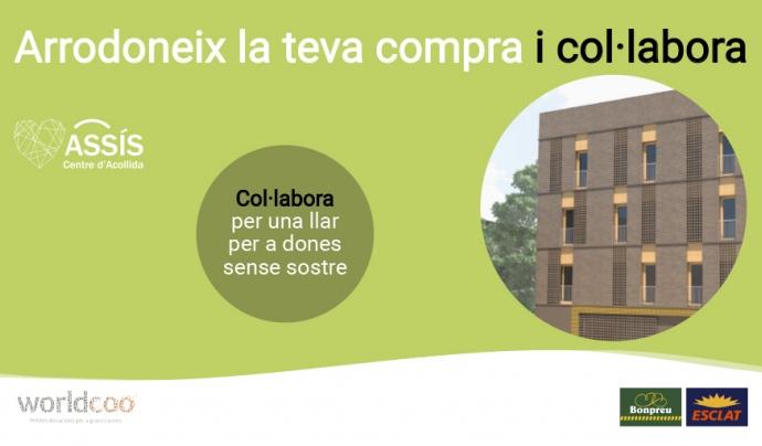 Cartell de la campanya de captació de fons del Centre Assís. Font: Centre Assís