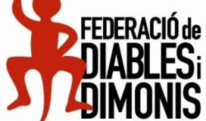 Logotip de l'entitat creadora del concurs Font: FDDC