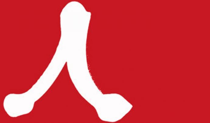 Logotip de la Casa Àsia