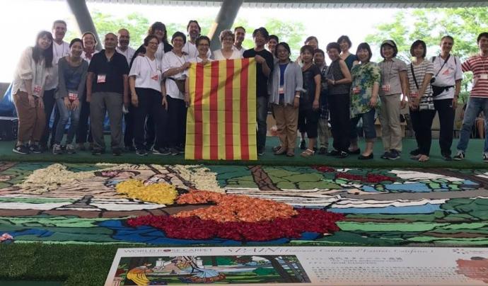 La Federació Catalana de Catifaires, present a Tòquio