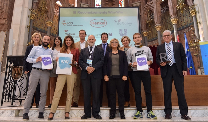 Premiats en l'edició 2017