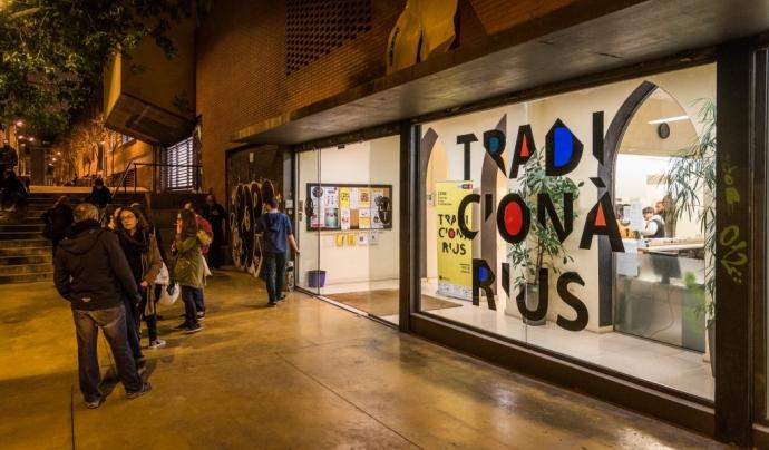 El congrés tindrà lloc al Centre Artesà Tradicionàrius, un centre de referència de la música d'arrel.  Font: Ajuntament de Barcelona