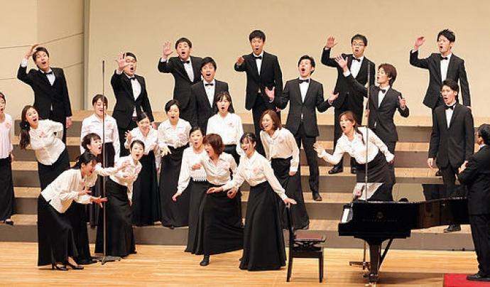 Ensemble Vine Font: www.wscm11.cat