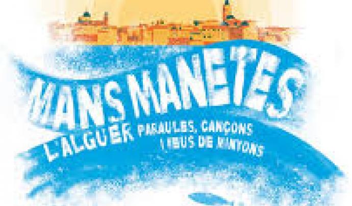 Imatge de la portada del llibre-disc